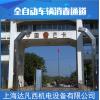 上海达凡西常年供应防疫设备