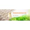 广州市华南农大生物药品有限公司常年采购种蛋