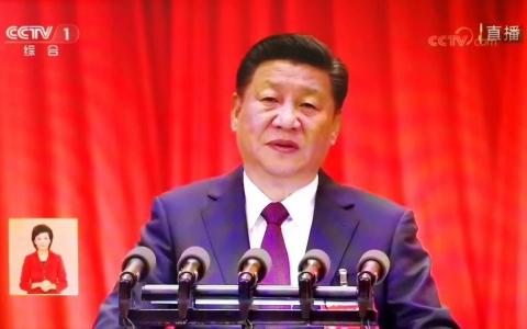 习近平代表第十八届中央委员会向党的十九大作报告