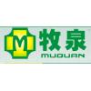 郑州牧泉生物科技有限公司招聘区域经理、人力资源专员、技术员,工人等职位