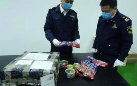 海外邮包中被查出非洲猪瘟疫区猪肉制品