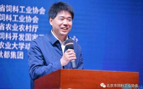 杨振海站长:我国饲料工业2018发展概况和2019发展趋势
